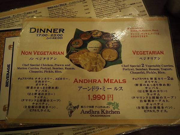 180405-8 Andhra Kitchen (2).JPG