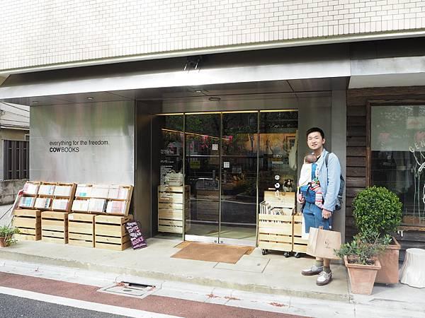 180406-4 中目黑 (11).JPG