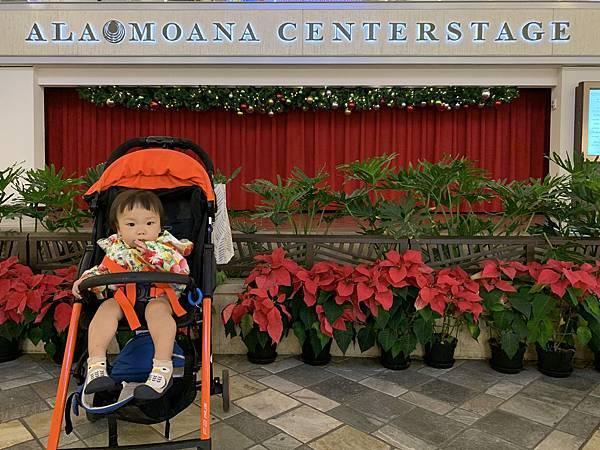 181205-6 Ala Moana Center (3).jpg