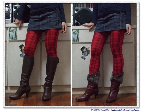 大紅小格實穿VS長靴&中靴