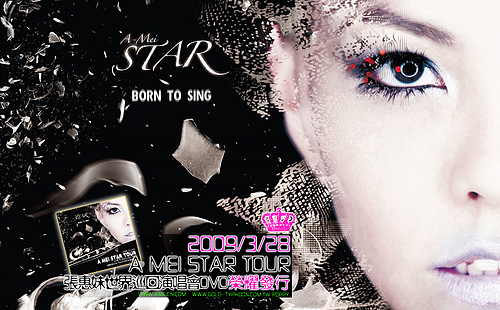 2009 ENCORE A-MEI STAR TOUR