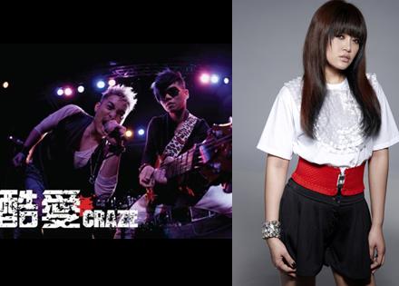 Legacy Taipei 傳:酷愛玲的搖滾之夜