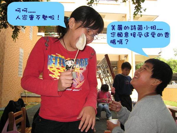 期末烤_074.JPG