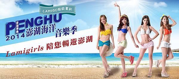 taiwan-slider03