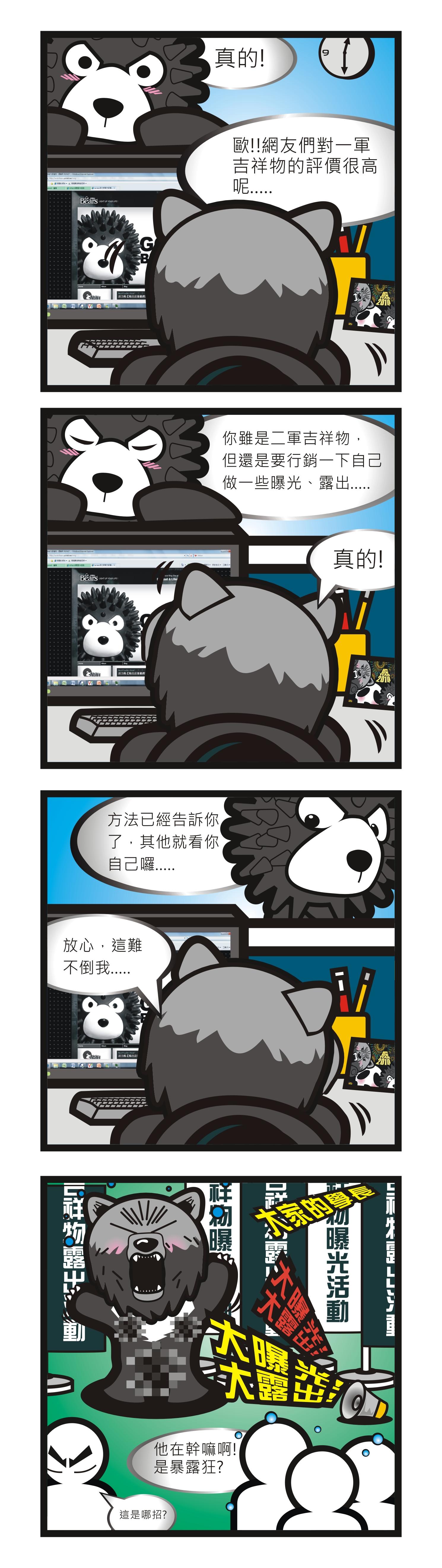 Vol.90 20110211
