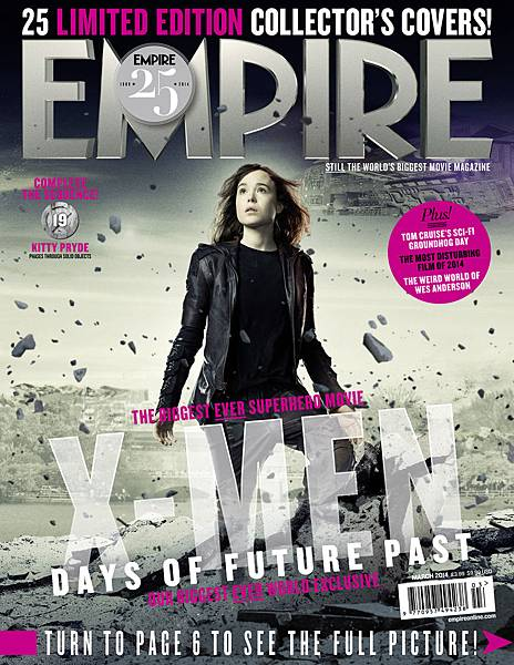 X-Men-Days-of-Future-Past-Kitty-Pride-Empire-cover