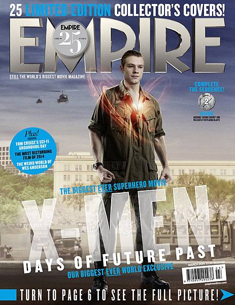 x-men-days-of-future-past-havok-empire