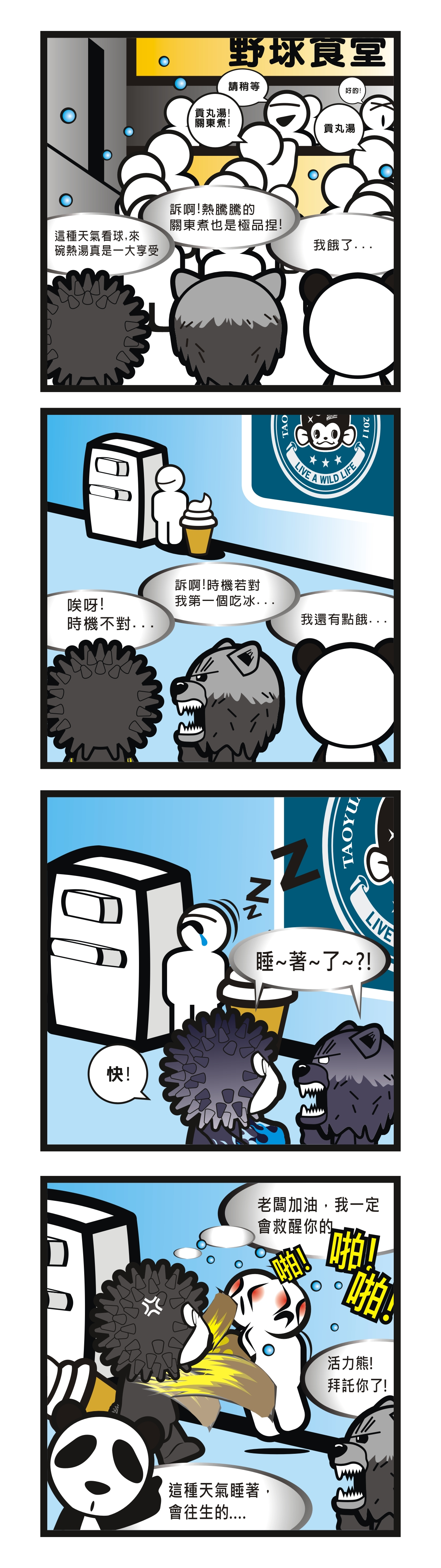 Vol.96 20110401