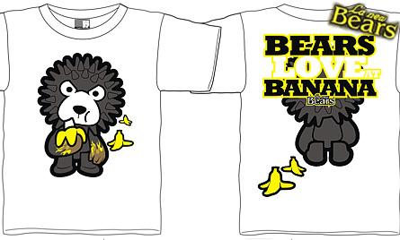 熊愛吃香蕉