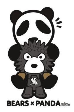 PANDA好累哦揹我.JPG