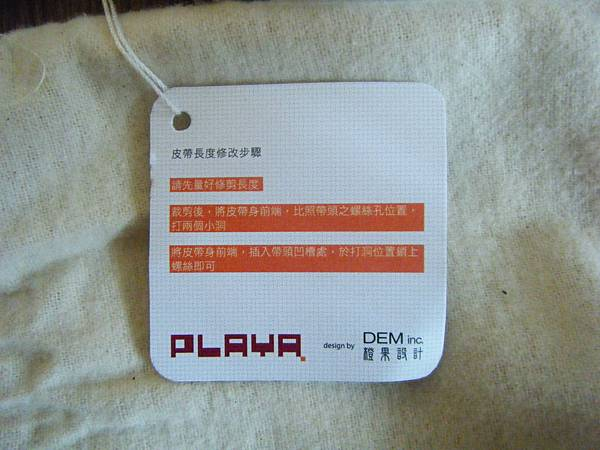 DSCF6393.JPG