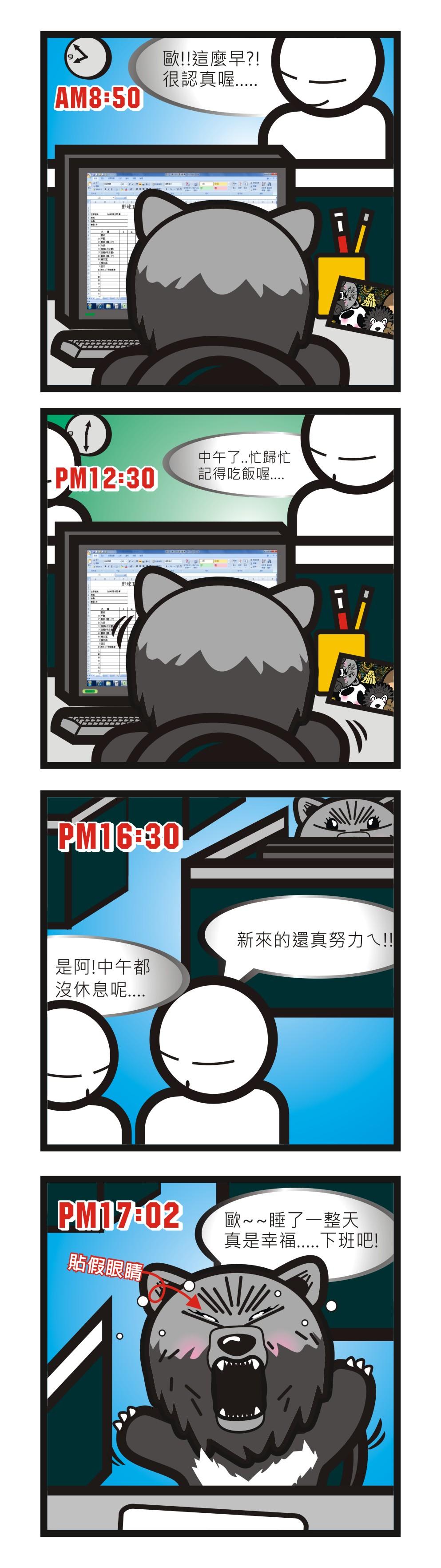 Vol.56 20100611