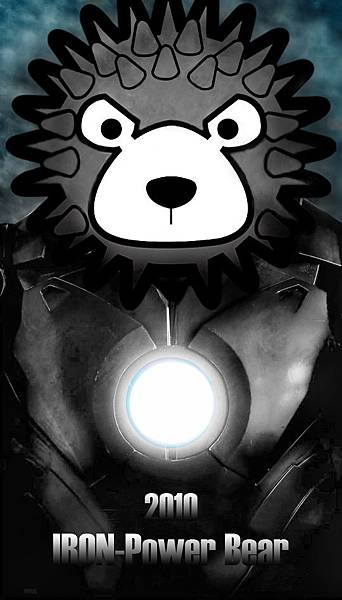 7.IronBear 鋼鐵熊