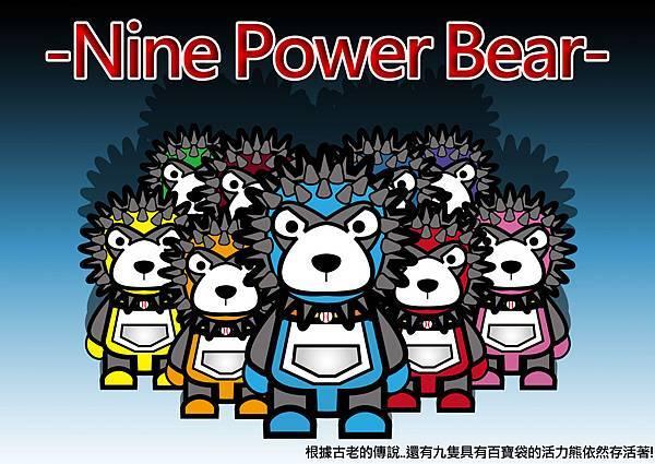 8.nine+Bear