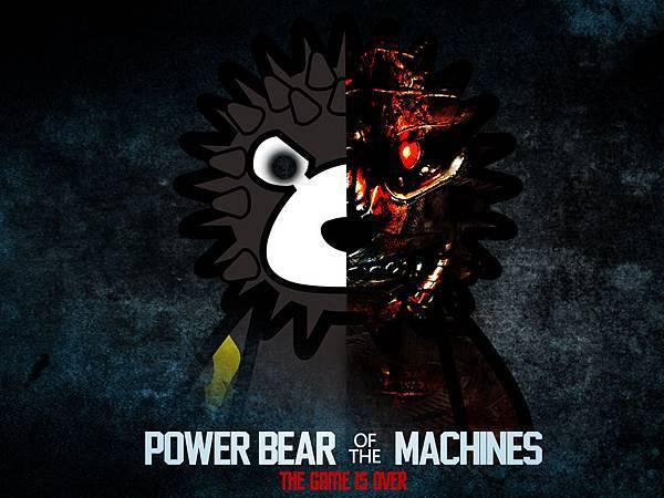16.魔鬼終結熊