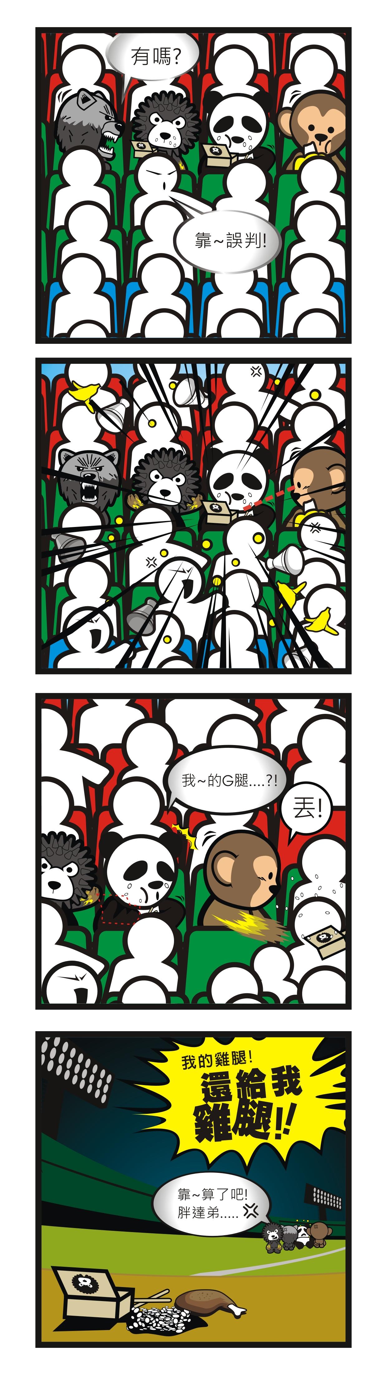 Vol.98 20110422