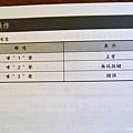 SAM_6468.JPG