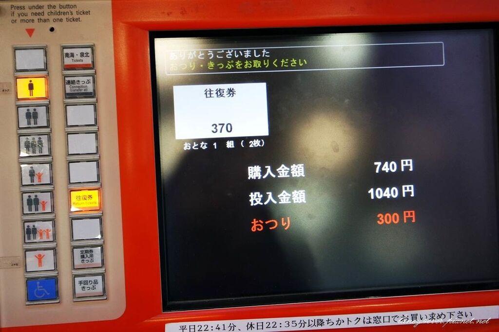 SAM_7480.JPG