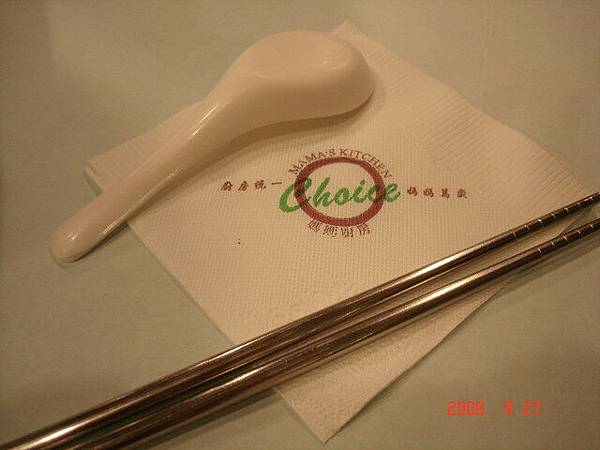 使用環保筷的好餐廳