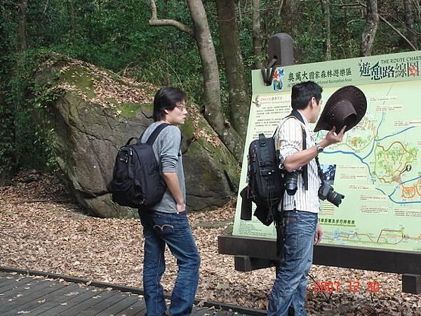 兩位攝影師Rock&Jerry