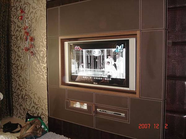 房內的液晶電視