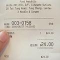 一碗麵要港幣24元約台幣96 貴