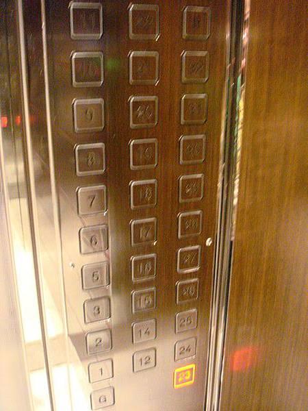 我們住23樓