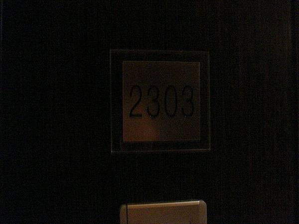 2303 我們的房