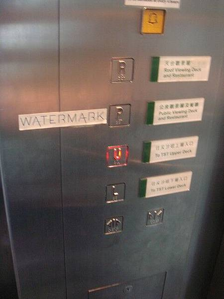 我們在這電梯裡出了糗