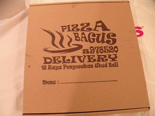 我們買小pizza
