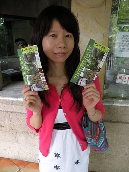 猴子森林門票rp10000/人