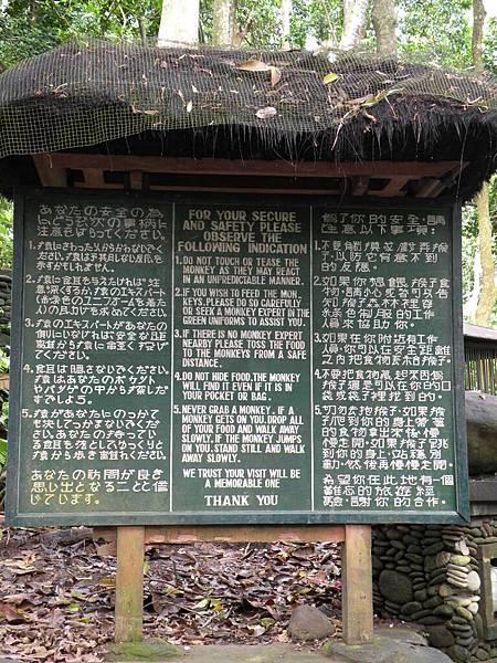 注意事項有三種語別 有簡體中文耶
