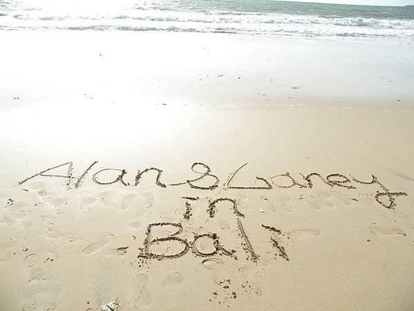 Alan & Laney in Bali