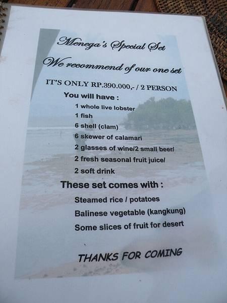 傳說中390,000的菜單