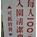 IMG_0900(001).jpg