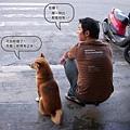 男人與公狗-2.jpg