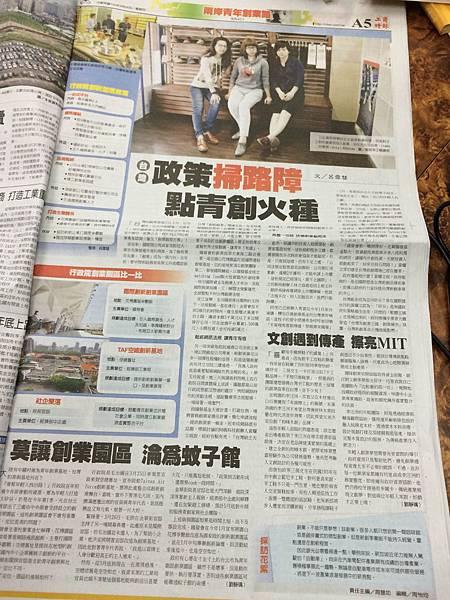 20150528工商時報
