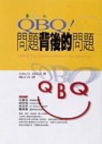 QBQ!問題背後的問題.jpg