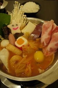 火鍋王子1號店 (2)