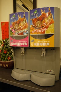 火鍋王子1號店 (8)