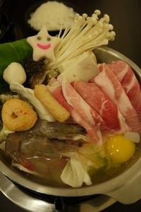 火鍋王子1號店 (3)