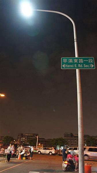旱溪夜市 (1).jpg