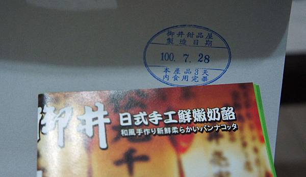DSC06911.JPG