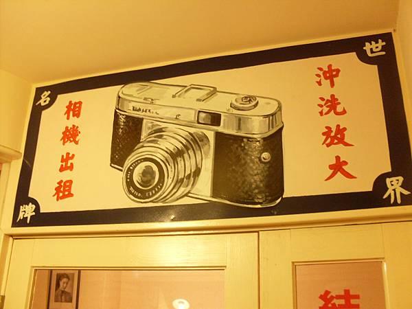 照片 976.jpg