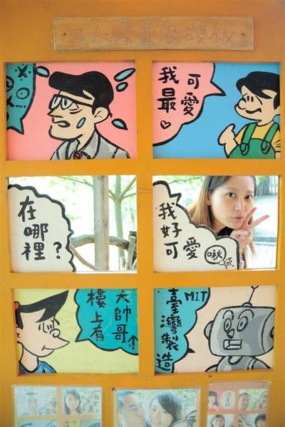 DSC_7137.jpg