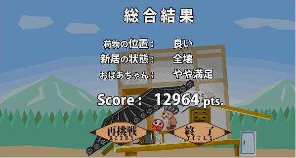98989898.JPG