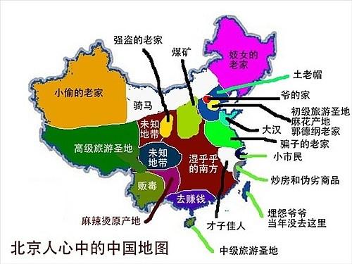 北京人世界地圖.jpg