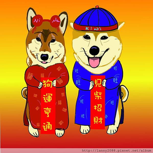 高雄酒店經紀利菁希望大家在2015年一定要平安喜樂喔!