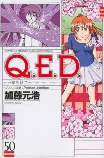 第50集(日版)