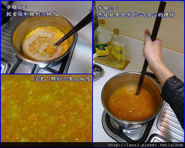 金桔果醬~003攪拌.jpg